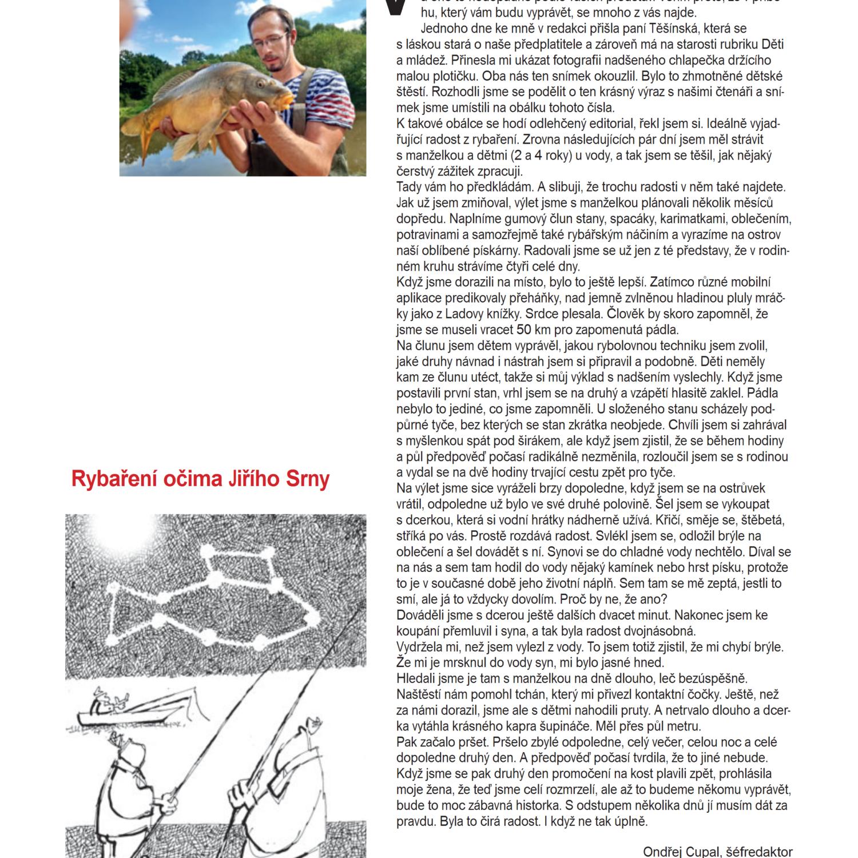 RY08_01 editorial1