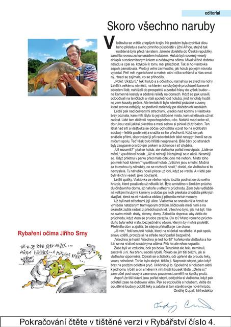 RY04_01 editorial1
